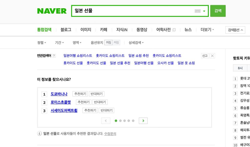 韓国ブログ1