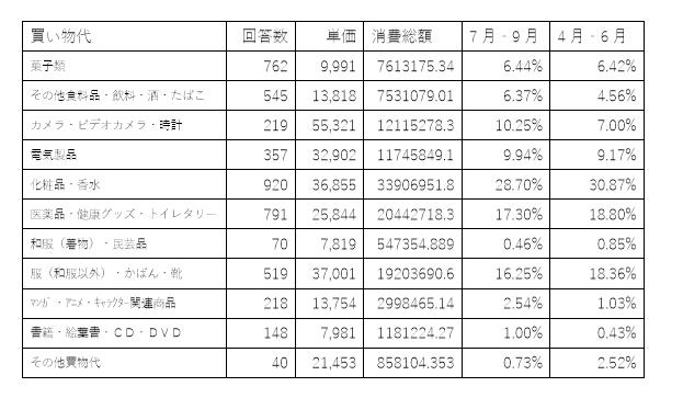 %e3%82%b9%e3%82%af%e3%83%aa%e3%83%bc%e3%83%b3%e3%82%b7%e3%83%a7%e3%83%83%e3%83%88-11