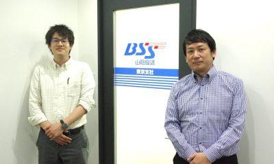 株式会社山陰放送様